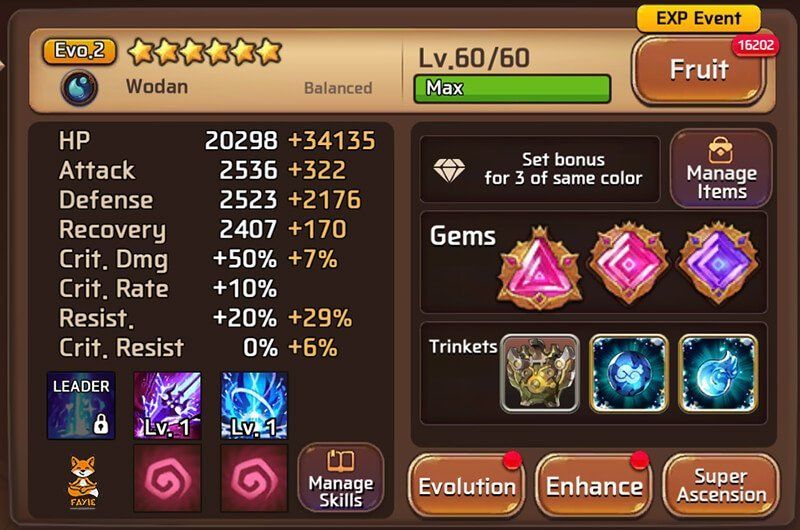 Water Odin Build